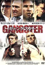 ギャングスター(通常)(DVD)