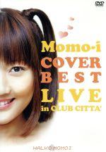 「COVER BEST LIVE」 in CLUB CITTA(通常)(DVD)