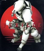 ベクシル-2077 日本鎖国-(Blu-ray Disc)(BLU-RAY DISC)(DVD)