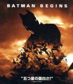 バットマン ビギンズ(Blu-ray Disc)(BLU-RAY DISC)(DVD)