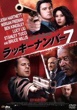 ラッキーナンバー7 DTSエディション<1枚組>(通常)(DVD)