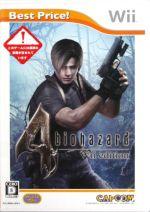 バイオハザード4 Wii edition Best Price!(ゲーム)