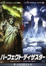 パーフェクト・ディザスター 2nd FILE(通常)(DVD)