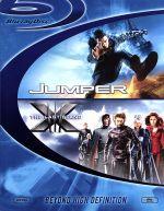 ジャンパー×X-MEN:ファイナル ディシジョン(Blu-ray Disc)(BLU-RAY DISC)(DVD)