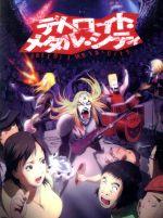 デトロイト・メタル・シティ DVD-BOX(通常)(DVD)