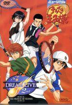 ミュージカル テニスの王子様 コンサート Dream Live 2nd(通常)(DVD)