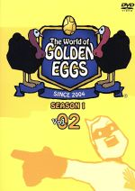 "The World of GOLDEN EGGS ""SEASON 1"" Vol.02(通常)(DVD)"