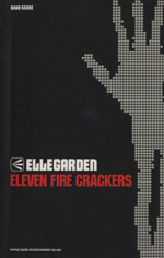 楽譜 ELLEGARDEN「ELEVEN FIRE CRACKERS」(単行本)