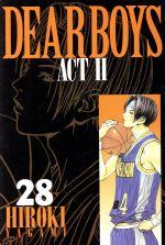 DEAR BOYS ACTⅡ(28)マガジンKC