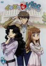 イタズラなKiss 第4巻(通常)(DVD)
