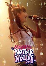 AI NONAKA'S NO TEAR×NO LIVE 2008 DVD(通常)(DVD)