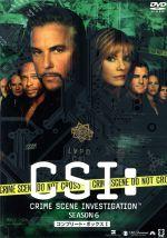 CSI:科学捜査班 シーズン6 コンプリート・ボックス I(通常)(DVD)