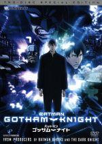 バットマン ゴッサムナイト スペシャル・エディション(通常)(DVD)