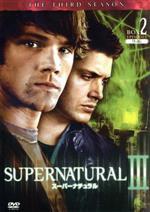 SUPERNATURAL Ⅲ スーパーナチュラル<サード・シーズン>コレクターズ・ボックス2(通常)(DVD)