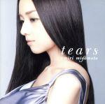 tears(Hybrid SACD)(通常)(CDA)
