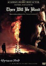 ゼア・ウィル・ビー・ブラッド(通常)(DVD)