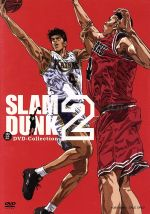 SLAM DUNK DVD-Collection 2((ミニユニフォーム、解説書付))(通常)(DVD)