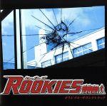 ROOKIES オリジナル・サウンドトラック(通常)(CDA)