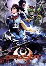 仮面ライダーキバ VOL.2(通常)(DVD)