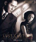 ラスト、コーション(Blu-ray Disc)(BLU-RAY DISC)(DVD)