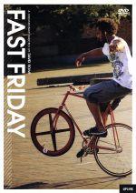 ファスト・フライデー シアトル・ピストバイク・シーン(通常)(DVD)