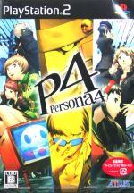 ペルソナ4(ゲーム)