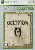The Elder Scrolls Ⅳ:オブリビオン プラチナコレクション(ゲーム)