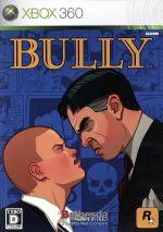 Bully(ゲーム)