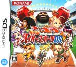 New International ハイパースポーツ DS(ゲーム)