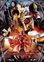 仮面ライダーキバ VOL.3(通常)(DVD)