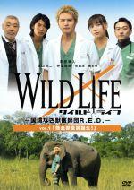 ワイルドライフ~国境なき獣医師団R.E.D~Vol.1&Vol.2ツインパック(通常)(DVD)