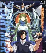 冥王計画ゼオライマー(Blu-ray Disc)(BLU-RAY DISC)(DVD)
