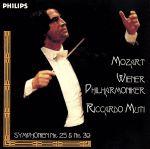 モーツァルト:交響曲第39番&第25番(生産限定盤:SHM-CD)(通常)(CDA)