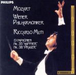 モーツァルト:交響曲第35番&第38番「プラハ」(生産限定盤:SHM-CD)(通常)(CDA)