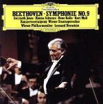 ベートーヴェン:交響曲第9番「合唱」(生産限定盤:SHM-CD)(通常)(CDA)