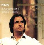 モーツァルト:交響曲第40番&第36番「リンツ」(生産限定盤:SHM-CD)(通常)(CDA)