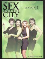 セックス・アンド・ザ・シティ Season3 プティスリム(通常)(DVD)