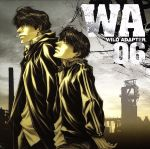 Sound Drama CD WILD ADAPTER 06(通常)(CDA)