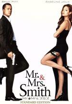 Mr.&Mrs.スミス「ウォンテッド」公開記念スペシャル・プライス版(通常)(DVD)