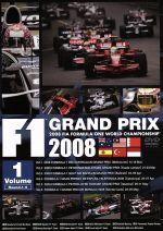 F1グランプリ 2008 VOL.1 Rd.1~Rd.6(通常)(DVD)