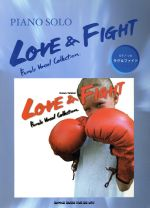 LOVE&FIGHT~Female Voacal colection~(単行本)
