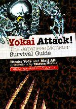 英文 Yokai Attack!The Japanese Monster Survival Guide 外国人のための妖怪サバイバルガイド(単行本)