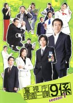 警視庁捜査一課9係 season1(通常)(DVD)