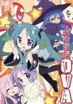 らき☆すたOVA(通常)(DVD)