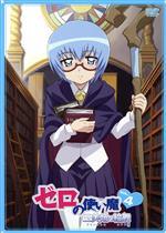 ゼロの使い魔~三美姫の輪舞~Vol.4(通常)(DVD)