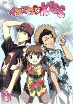 イタズラなKiss 第5巻(通常)(DVD)