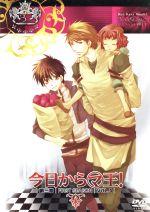 今日からマ王! 第三章 First Season VOL.3(通常)(DVD)