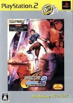 CAPCOM VS.SNK2 MILLIONAIRE FIGHTING 2001 THE Best(ゲーム)