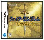 ファイアーエムブレム 新・暗黒竜と光の剣(ゲーム)