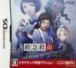 救急救命 カドゥケウス2(ゲーム)